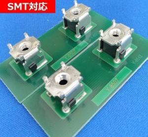 【開発中製品】 同等品から約50%の軽量化を達成!!アルミネジ端子 SMT RoHS指令対応品